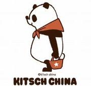 上海土産雑貨 KITSCH CHINA