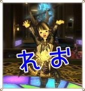 れお日和(FF14×マンドラゴラ)