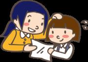 ハピ勉したい!