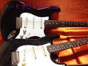 ハードでロックなBlog (ギター弾き関西人の雑日記)
