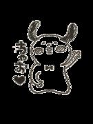 パクパク先生オフィシャルブログ@もりのうち