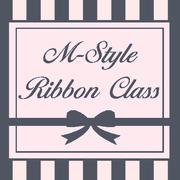 M-Style Ribbon Class® ☆公式ブログ☆