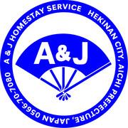 A&Jホームステイサービス
