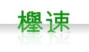 欅坂46速報管理人さんのプロフィール