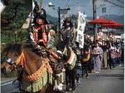 侍祭り|日本全国「侍」に関連するお祭りを網羅