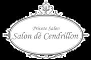 Salon dé Cendrillon