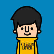 KITSUON LOVER - 吃音モチノアシアト