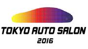 東京オートサロン2016 コンパニオンマル秘画像
