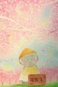 桜色さんのプロフィール