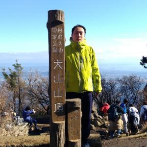 Ryou Tagumaのマイオリジナル人生ブログ