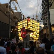 KyotoToday