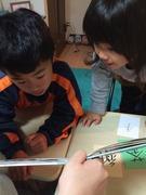 ルピナス式 幼児の絵本ぶろぐ