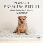 犬のベッド | アンベルソ - 読みものサイト