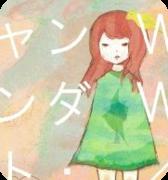 AAA++洋書多読メモ