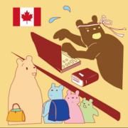 カナダに家族で移住しよう