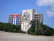 キューバ 街角だより 〜Informe de la Habana〜