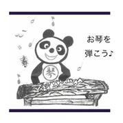 harumi-genkotoさんのプロフィール