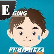 fumiprezaの徒然日記