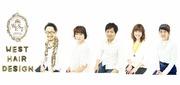 東京都荒川区にあるWEST HAIR DESIGNのブログ
