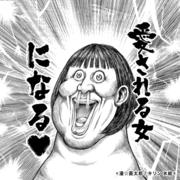 nakibokuro's diary