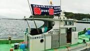 海上釣り堀 海遊スタッフブログ