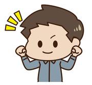 シバ家ブログ@注文住宅の金額を公開していきます