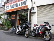bikeshopprominent