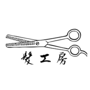 髪工房-匠