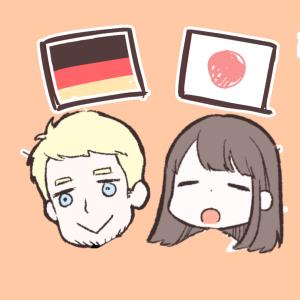 ドイツでてんやわんや