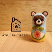 AtelierSpicaブログ