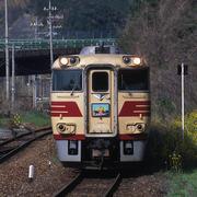 九州・山陰の鉄道写真