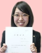 田端恵子 official