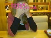 みかちゃまのドラクエ10ブログ