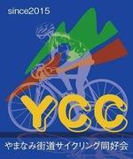 やまなみ街道サイクリング同好会 『YCC』