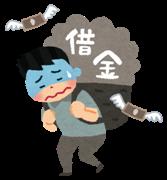 破産太郎の「自己破産」ブログ