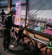 kamayarz bike club