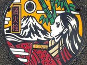 あるくたび〜東海道を歩いた記録+α〜