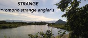 STRANGE〜omono strange angler〜