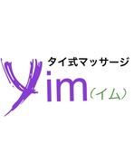 鈴鹿のタイ式マッサージYim(イム)のブログ