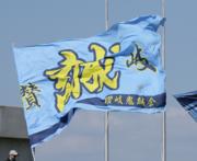 讃岐鬼誠会ブログ
