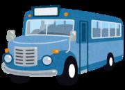 バス事業者サポートBLOG