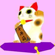 田中 友世(たなか ともよ)さんのプロフィール