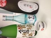 日本酒ともつ焼きの店開業までの記録