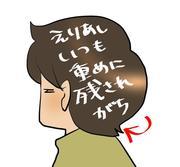 ヤマハっ子日記