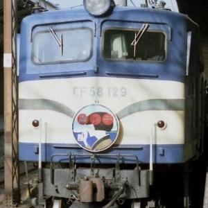 機関車を追いかけて