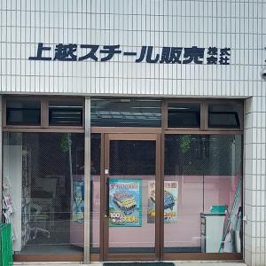 JSHウェブログ