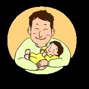 手探りパパの育児ブログ〜育児とポイントとツムツム〜