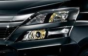 ヴェルファイア特別仕様車の情報まとめブログ