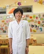小学校栄養士 松丸 奨のブログ