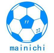 『毎日サッカー』